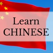 Learn Chinese in Dar es Salaam